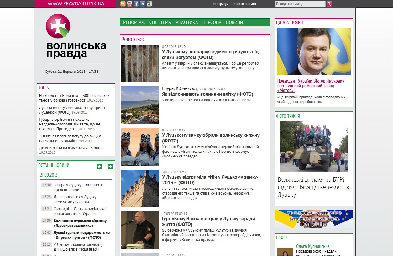 Каталог сайтів Луцька. Сайти в Луцьку. Додати сайт - Нерухомість ... 9f04ab860ead7